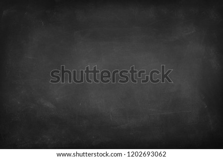 Chalk rubbed out on blackboard background #1202693062