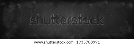 Chalk rubbed out on blackboard background Stockfoto ©