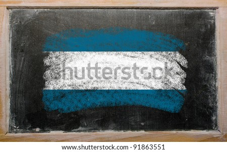 Chalky el salvador flag painted with color chalk on old blackboard - stock photo