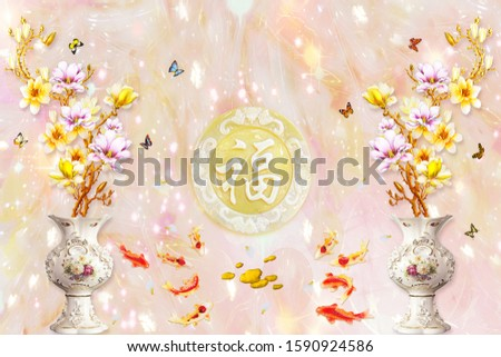 Champa flowers in the pearl flower pot near nine fishe with Chinese blessing word in the middle include pearl marble background for wall, TV backdrop, or receptionist backdrop decoration. 3D rendering