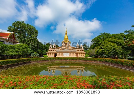 Chan Sen Temple, historical tourism Chan Sen Ancient City Which was a city in the Dvaravati period Found various antiques, Nakhon Sawan, Thailand Zdjęcia stock ©