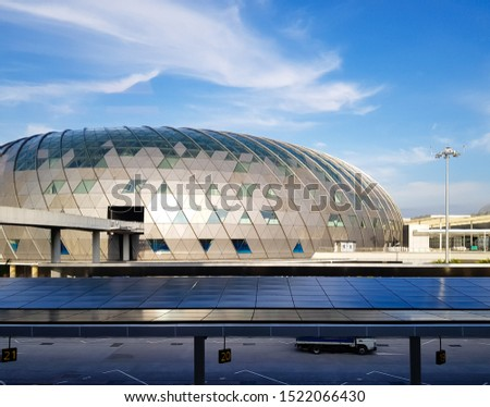 Changi Airport, Singapore - October 04, 2019: Exterior view of modern Changi Airport in Singapore. #1522066430