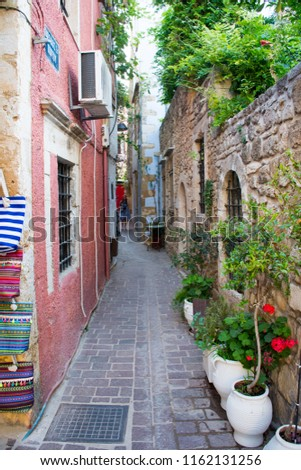Chania. Crete. Greece. June 06, 2018. The narrow streets in the old town. #1162131256