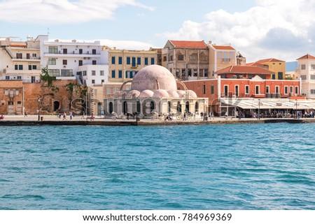 Chania, Crete - 04 November, 2017: Old Venetian harbor in Chania. Crete, Greece. #784969369
