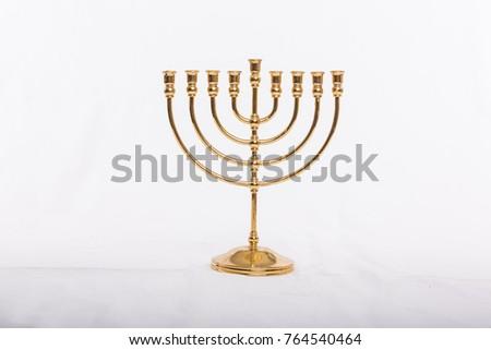 Chanukah Menorah on white background #764540464