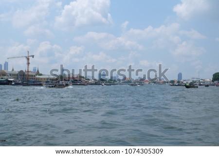 Chao Phraya River #1074305309