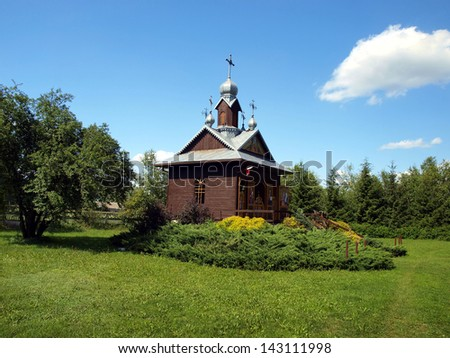 Chapel of the Transfiguration of Jesus on Mount Tabor in the world's only Catholic parish Uniate Byzantine Slav in Kostomloty in Polesia in Poland - the view from outside