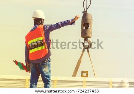 Characteristics of the crane signal