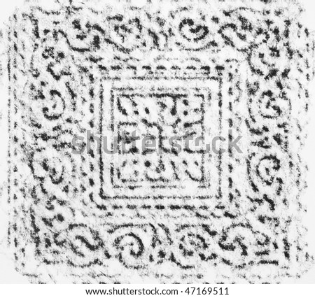 charcoal rubbing of an old ceiling tile