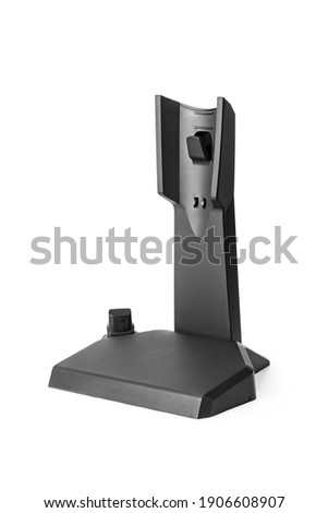 Charging holder for cordless handheld vacuum cleaner isolated on white background Stock photo ©