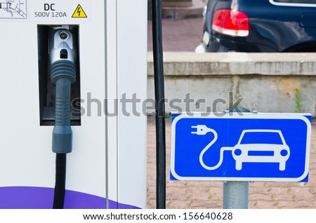 Charging station for electric cars, close-up