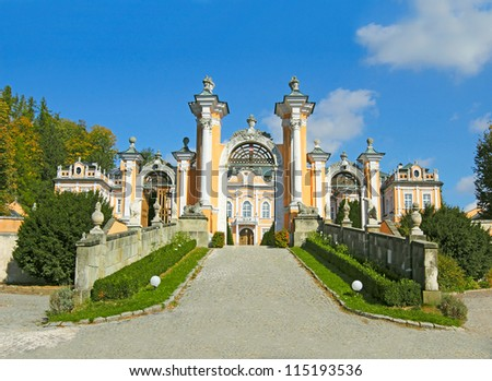 """Chateau Nove Hrady. This Rococo building was constructed in the period from 1774 to 1777. The whole chateau complex is being called """"Small Schonbrunn"""" or """"Czech Versailles"""". Czech Republic"""