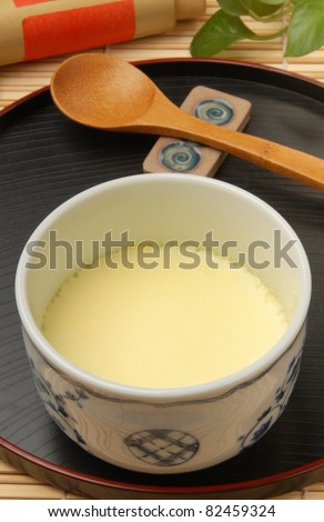 Chawanmushi- Japanese steamed egg custard