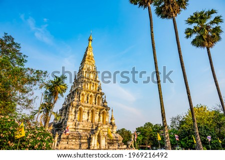 Chedi Liem temple or Wat Chedi Liem in Wiang Kum Kam archaeological site, Chiang Mai province. Stok fotoğraf ©