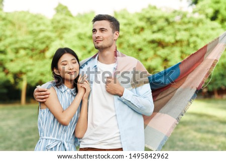 cheerful couple nature leisure leisure friendship #1495842962