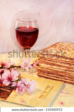 cheerful spring festival of Passover and its attributes, with matzo and Haggadah in Hebrew - Happy Passover