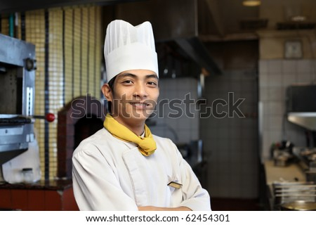 chef posing in the kitchen