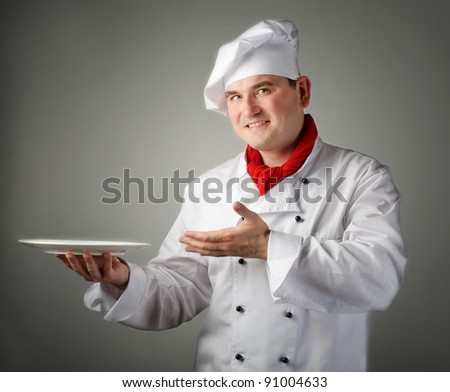 Chef showing empty plate
