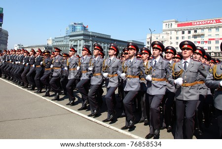CHELABINSK, RUSSIA - MAY 9: Military parade in honor of 66 anniversary of Victory in Great Patriotic War, 9 May 2011 on Lenin Square in Chelyabinsk, Russia.