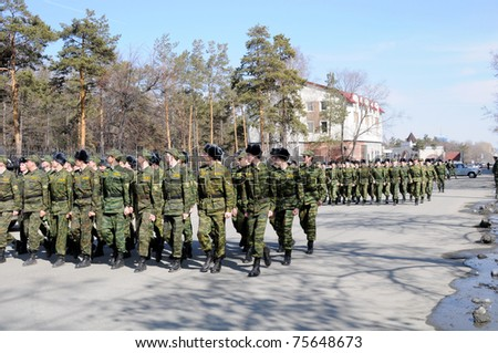 CHELYABINSK  - APRIL 12: Army prepare for the holiday parade of victory on May 9 in Urals Mountains in the city of Chelyabinsk. Russia, April 12 2011.