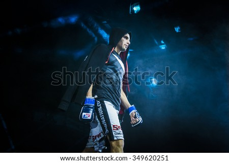 Chelyabinsk, Russia - December 5, 2015: closeup athlete mixed martial arts fighter during presentation before fight during Cup of Russia MMA