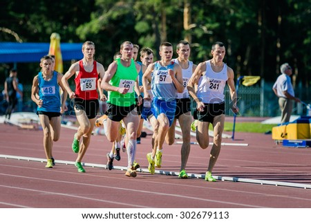 Chelyabinsk, Russia - July 24, 2015: final of 1500 meters for men during National competitions in memory of G. I. Nicewhen athletics, Chelyabinsk, Russia - July 24, 2015