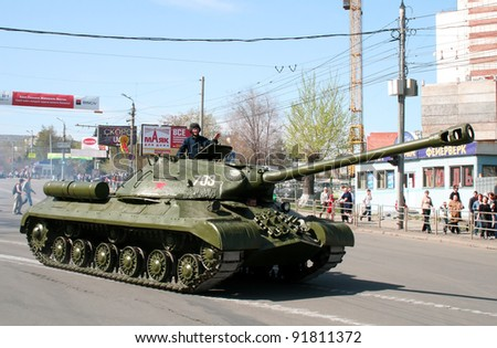 CHELYABINSK, RUSSIA - MAY 9: Soviet IS-3 heavy tank exhibited at the annual Victory Parade on May 9, 2009 in Chelyabinsk, Russia.