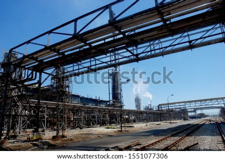 Chemical industry and chemical engineering power plant