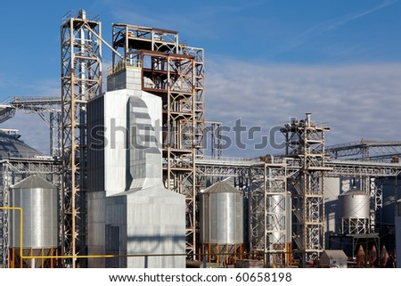 Chemical plant infrastructure with the blue sky in the background