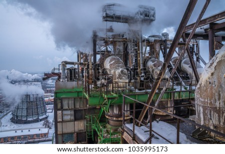 Chemical plant, pipe, building, complex of buildings, smoke #1035995173