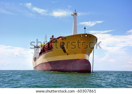 chemical tanker standing on anchor - stock photo