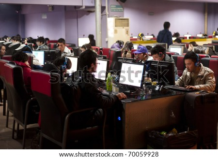 CHENGDU, CHINA - JAN 28: An internet bar in Chengdu on Jan 28, 2011. China's online population rose to 457 million in 2010, 19% over the previous year, said the state-sanctioned CNNIC