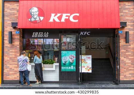 Chengdu China May 8 2016 Kentucky Fried Chicken Restaurant Kfc