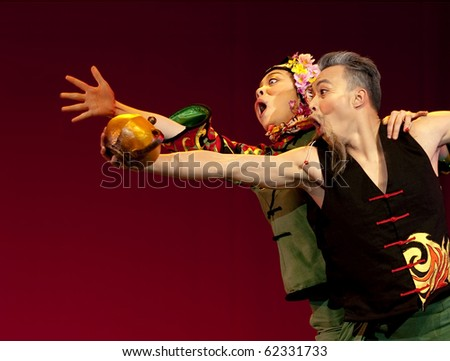 CHENGDU - DEC 12: Chinese folk dance \
