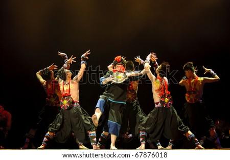 CHENGDU - DEC 10: chinese folk Group dance \