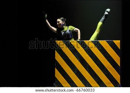 CHENGDU - DEC 10: Duo dance \