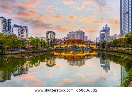 Chengdu Jinjiang scenery