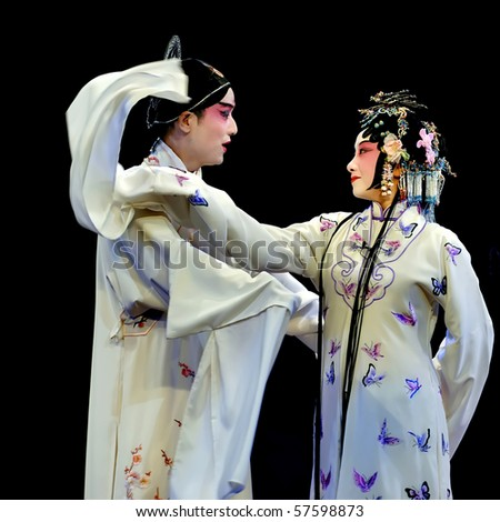 CHENGDU - MAY 23: Suzhou KunQu Opera Theater of china perform The Peony Pavilion at Golden theater May 23, 2007 in Chengdu, China. The leading role is the famous opera actress Shen Fengying.
