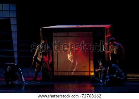 CHENGDU - NOV 18: the famous Chinese dance drama \
