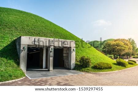 Cheonmachong or sky horse tomb entrance in Daereungwon tumuli park complex in Gyeongju South Korea (translation : sky horse tomb)