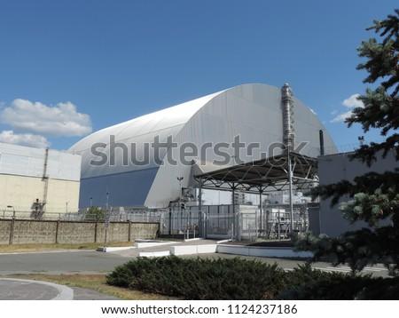 Chernobyl nuclear plant safe confinement #1124237186