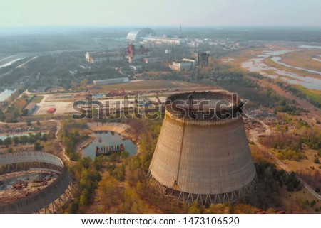 Chernobyl nuclear power plant. Cooling tower overlooking the nuclear power plant in Chernobyl. View of the destroyed nuclear power plant. Chernobyl nuclear power plant, Ukrine. Aerial view.