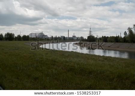 "Chernobyl nuclear power plant ""sarcophagus"""