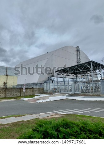 Chernobyl nuclear power plant with new sarcophagus