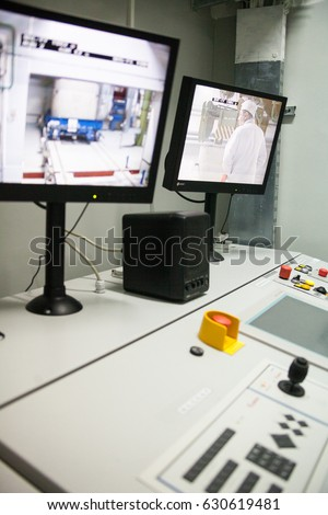 CHERNOBYL, UKRAINE -  OCTOBER 16, 2015: Monitoring nuclear reprocessing in a control room at Chernobyl Nuclear Power Plant.  - Shutterstock ID 630619481