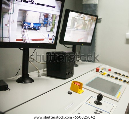 CHERNOBYL, UKRAINE -  OCTOBER 16, 2015: Monitoring nuclear reprocessing in a control room at Chernobyl Nuclear Power Plant.  - Shutterstock ID 650825842