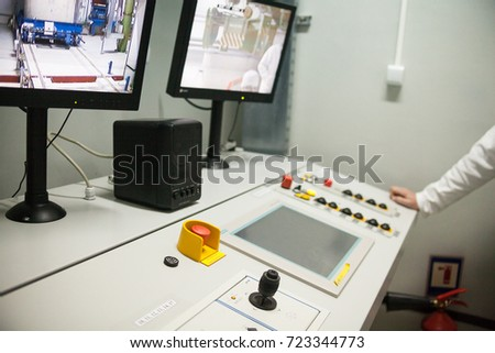 CHERNOBYL, UKRAINE -  OCTOBER 16, 2015: Monitoring nuclear reprocessing in a control room at Chernobyl Nuclear Power Plant.  - Shutterstock ID 723344773