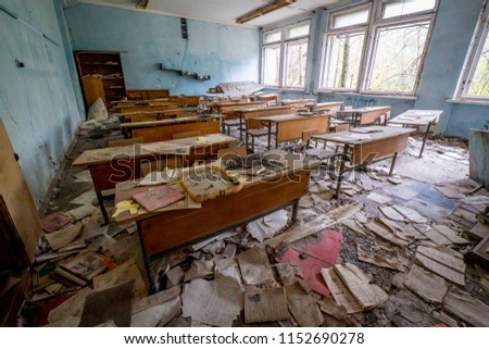 Chernobyl zone. Nuclear danger. Ghost City Prypiat. Lost place. Ukraine. CCCP.