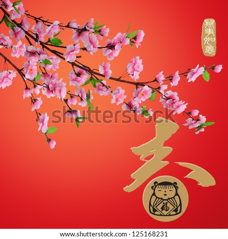 Cherry blossom and chinese calligraphy spring with chinese doll design.