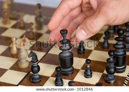 chess 05.